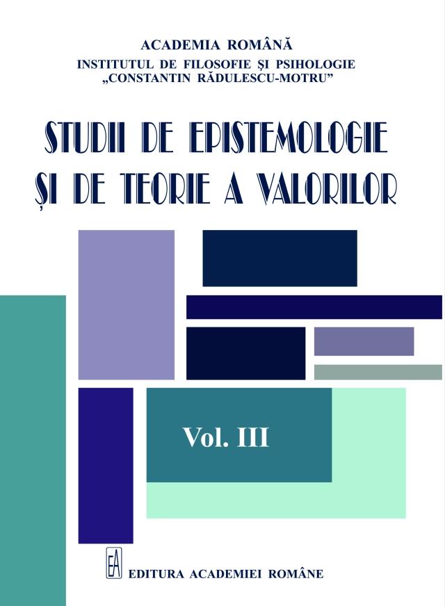 SETV-vol-3-2017.jpg