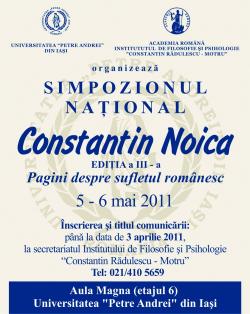 simpozion_c_noica_iasi.png